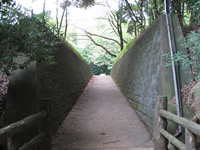 Le parc Shiroyama