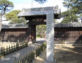 L'école d'Ashikaga