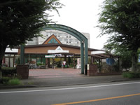 Le Minamikawachi Green Center