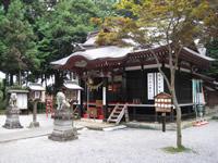 Le sanctuaire Yakushi Hachimangû