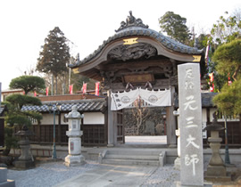 Le temple Teraokayama-Seyakuin-Yakushi-ji