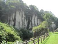 大谷景観公園