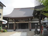 Le Temple Hôzô-ji