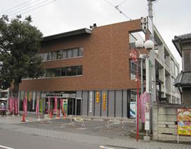 佐野市観光物産館