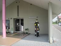 Le Musée historique de Tobiyama
