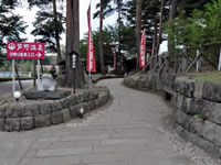 芦野温泉宾馆