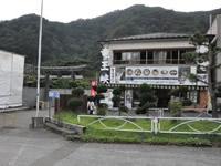 Les Gorges Ryûô-kyô