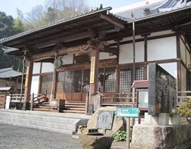 Le temple Seisui-ji