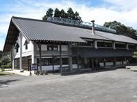 道の駅 那須高原友愛の森
