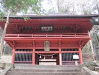 Le sanctuaire Ohirasan-jinja