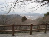 太平山县立自然公园