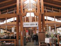 公路之站MIKAMO