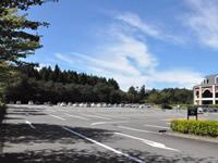 那須 森のビール園