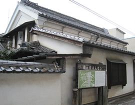 栃木市郷土参考館