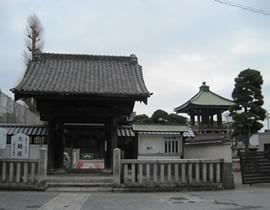Le temple Kinryû-ji