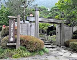 Le Parc commémoratif de la salle de l'Empereur