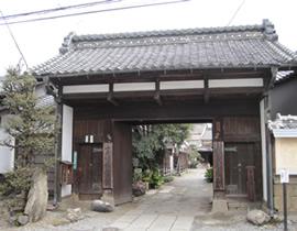 Le Musée commémoratif Okada