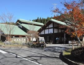 Le Parc départemental « Kenmin no Mori »