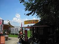 真岡観光リス村