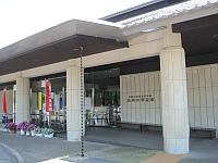 真岡井頭温泉