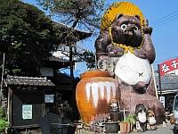 Mashikoyaki Kamamoto Kyôhan Center