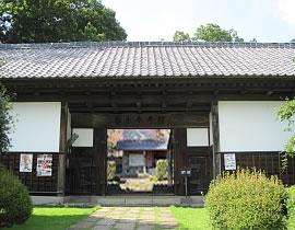 La création du musée Mashiko Sankô-kan