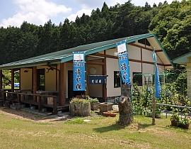 메밀식당 오우메