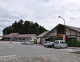 도로변 역 바토