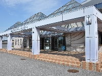 Le centre de patinage d'Utsunomiya