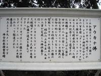 Le temple Seirin-ji