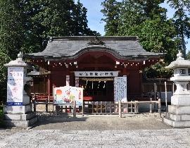 Le sanctuaire Anjyû-jinja