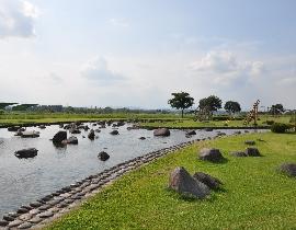 Kinu Green Park