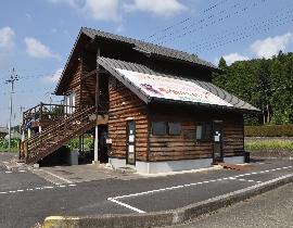 南那須観光いちご園