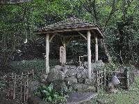 山縣有朋記念館