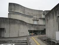 日光市歴史民俗資料館