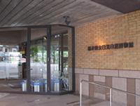 日光自然博物館