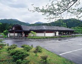 Le centre thermal Yashionoyu