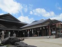 닛코 향토센터