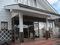 日光柳営博物館