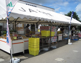 Nogi Agricultural Products Direct Sales Center