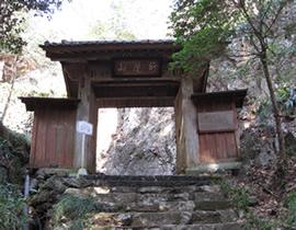 Le temple Gyôdôsan-Jôin-ji