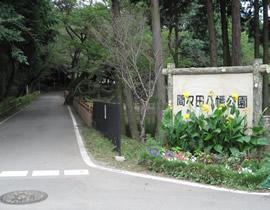 Mamada Hachiman Park