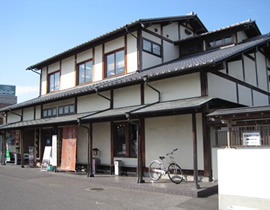 L'office de tourisme, Taihei-kikan