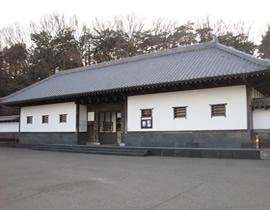 Le Musée Kurita
