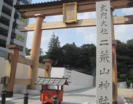 Le sanctuaire Futaarayama-jinja