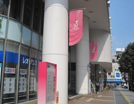 Utsunomiya Omotesando Square