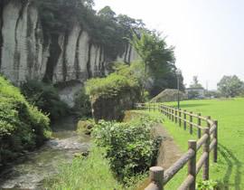 Oyakeikan Park