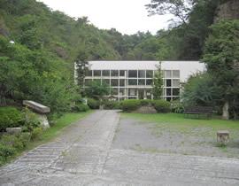 Oya Information Center