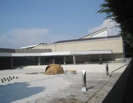 Le Musée départemental des beaux-arts de Tochigi