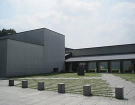 Le Musée d'art d'Utsunomiya
